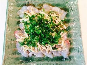 Carpaccio Daikon Salad