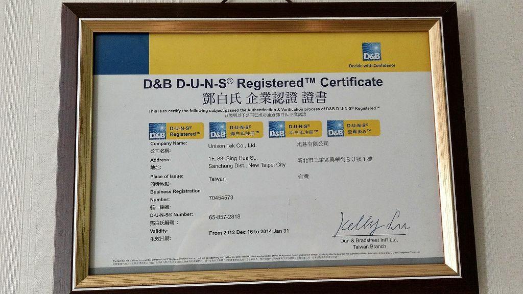 Unisontek D-U-N-S Registered Certificate