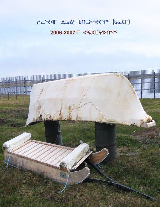 2006-2007 Annual Report
