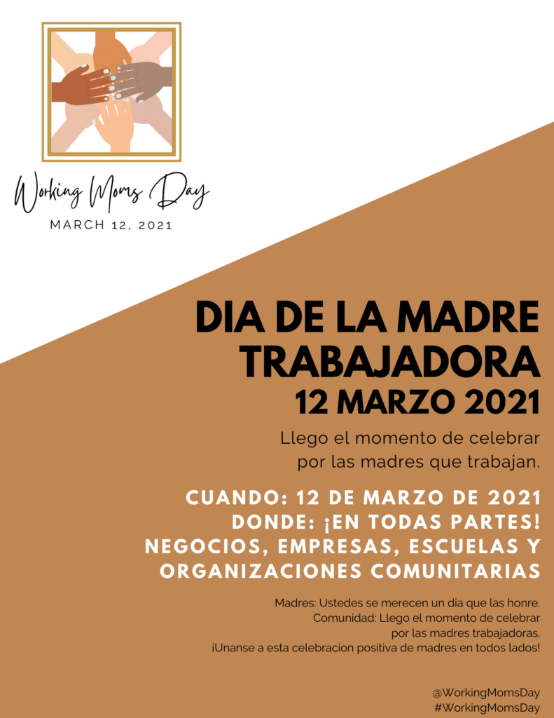 Working Moms Day Flyer (6)