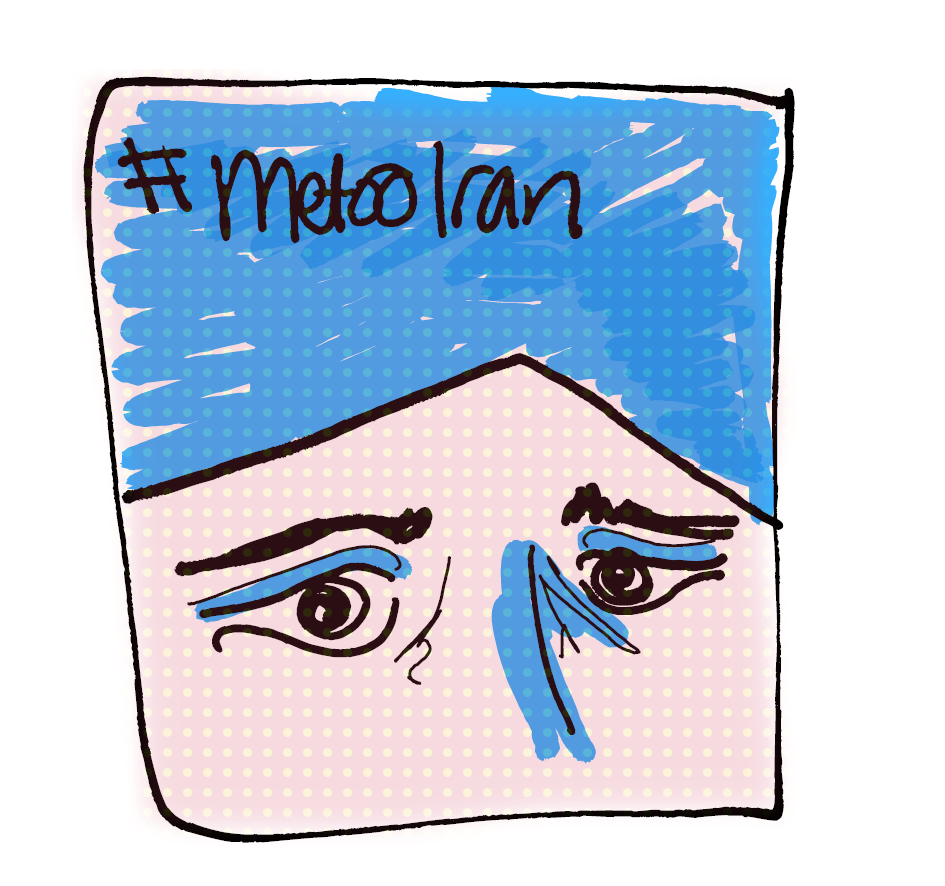 #MeToo in Iran: Lessons & Questions Across Platforms