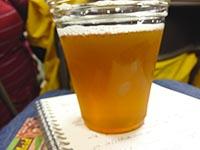 Mild beer #1