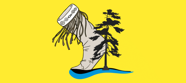 logo of moccasin and tree