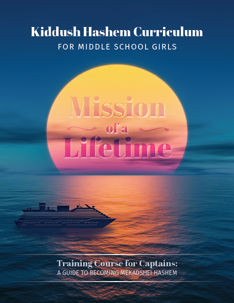 Middle School Girls curriculum cover