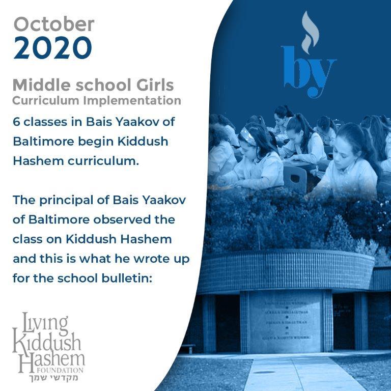 2020 October MS Girls