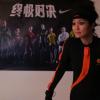 Nike Mo Cap job