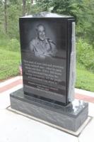 8-Memorial Walk Monuments 02.JPG