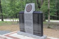 8-Memorial Walk Monuments 18.JPG