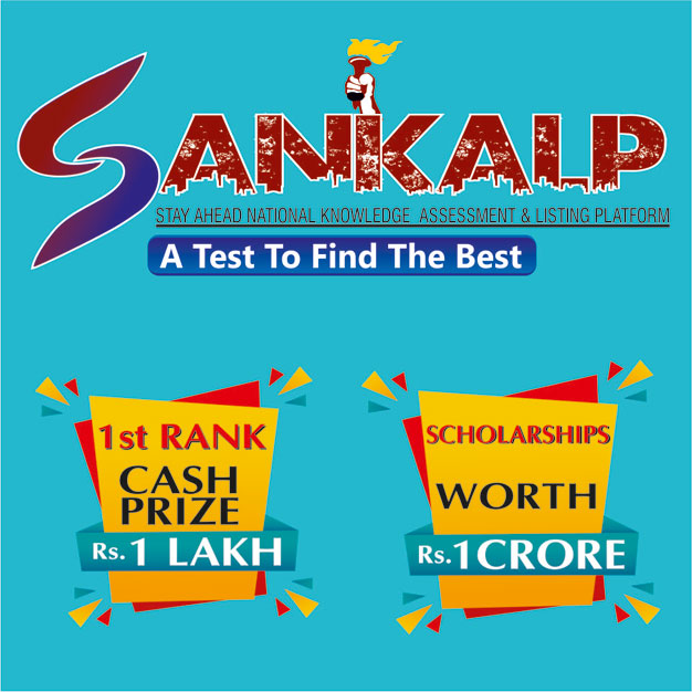 Sankalp Test Series