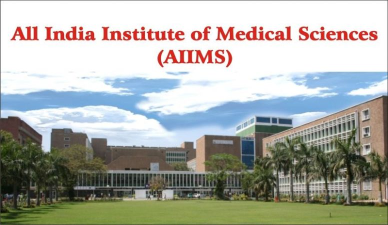 About AIIMS (All India Institute of Medical Sciences)