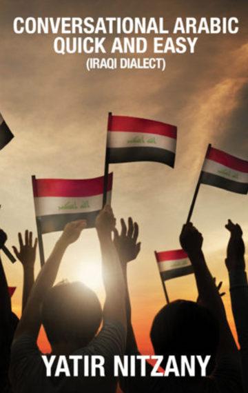 Iraqi Dialect