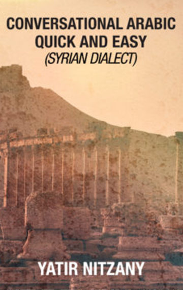 Syrian Dialect
