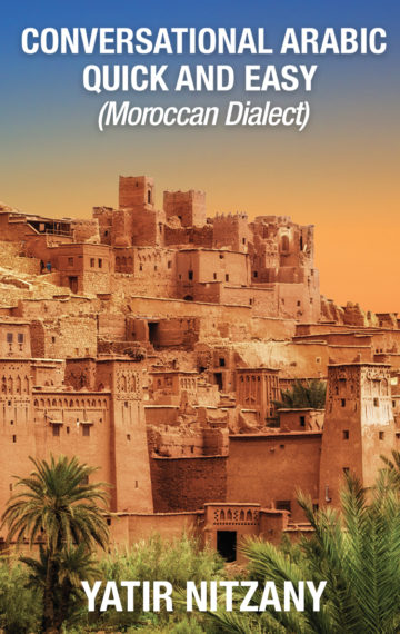 The Moroccan Arabic Dialect