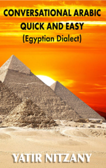 Egyptian Dialect