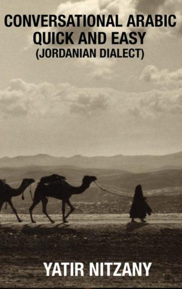 Jordanian Dialect