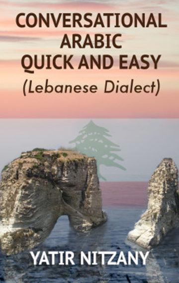 The Lebanese Arabic Dialect