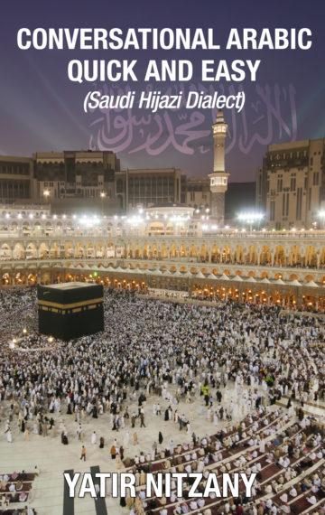 Saudi Hijazi Dialect