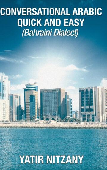 The Bahraini Dialect