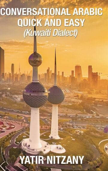 The Kuwaiti Dialect