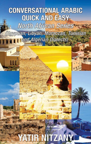 Conversational Arabic Quick and Easy – North African Series