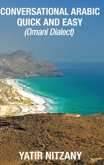 CONVERSATIONAL ARABIC QUICK AND EASY: Omani Dialect