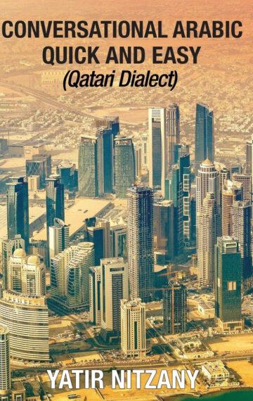 The Qatari Dialect