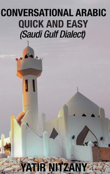 Saudi Gulf Dialect