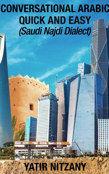 Saudi Najdi Dialect