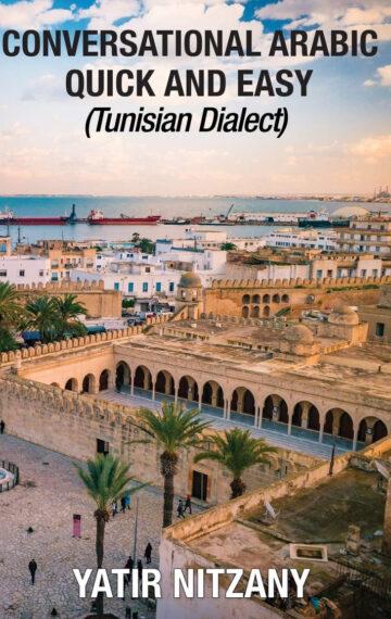 Tunisian Dialect