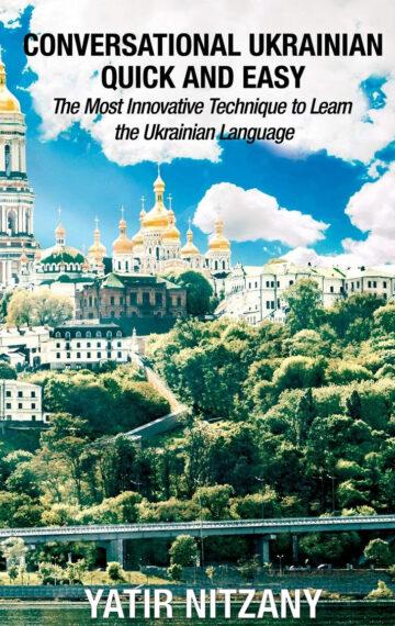 The Ukrainian Language