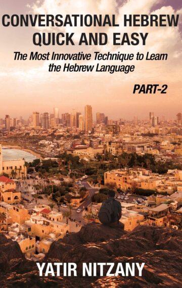 The Hebrew Language Part 2