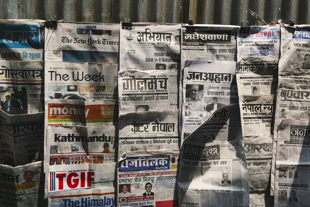 MEIRELLES_FABIO_INDIA-e-NEPAL_20170421_KATHMANDU-PAPERS_WEB-h