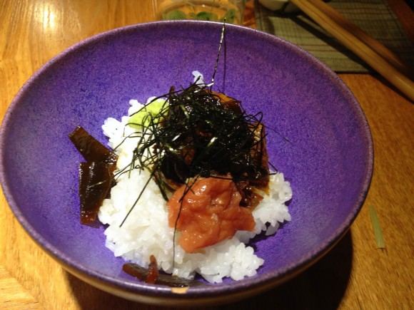 ayu river fish and wasabi served over rice
