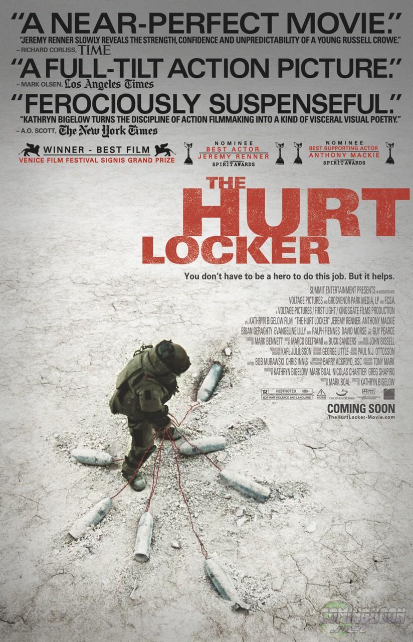 hurt-locker-poster