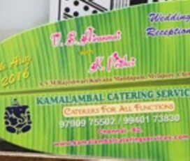 Kamalambal Catering Services