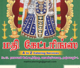 MATHI CATERINGS