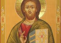 Бюлетень 2017 –  2-га Неділя після Зіслання Св. Духа
