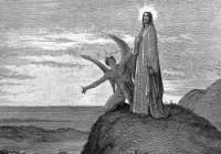 Диявольська атака: виявити, вистояти і перемогти!