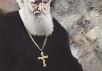 Заклик до покаяння (послання на Великий піст)  Слуга Божий Митрополит Андрей Шептицький