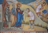 24 травня, 2020 Неділя Сліпородженого –  Служба Божа