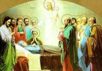 Успіння Пресвятої Богородиці