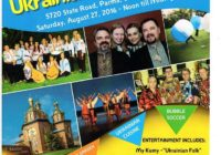 Український фестиваль у катедрі Святого Йосафата