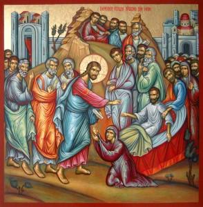 Бюлетень – 1 грудня, 2019  24 Неділя  після Зіслання  Св. Духа