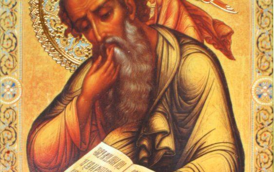Слово св. Івана Золотоустого на Новий Рік