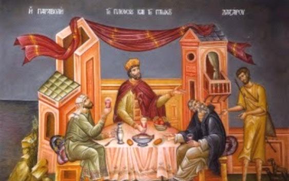Бюлетень – 17 листопада,  22 Неділя  після Зіслання  Св.Духа