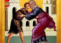Бюлетень – 28 лютого, 2021  Неділя Блудного Сина