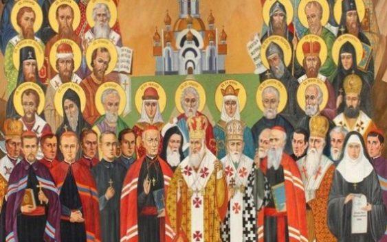 Бюлетень – 8 липня, 2021 року, 4 Неділя після Зіслання Св. Духа. Всіх святих українського народу.