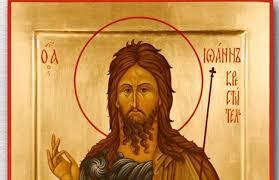 Бюлетень – Неділі перед Богоявленням  17 січня, 2021