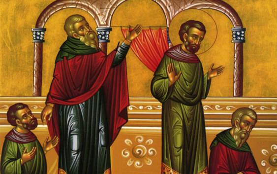Бюлетень – 21 лютого, 2021 року. Неділя Митаря і фарисея.