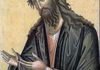 7 липня – Різдво Івана Хрестителя